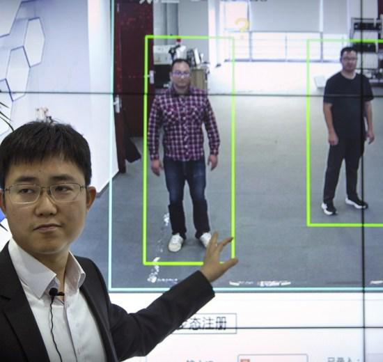 Technology to Recognize People Walking, Chine Company