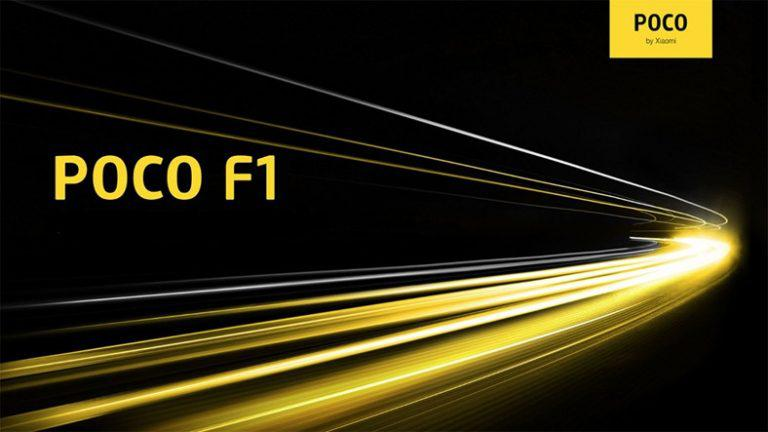 Xiaomi Pocophone F1 will have advanced camera features with the update that it receives
